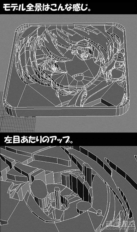 酱油碟原理2.jpg
