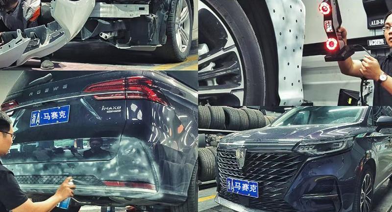 汽车3D扫描过程