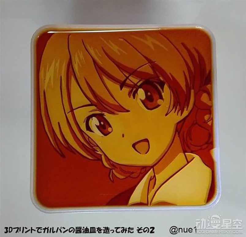 3D打印动漫酱油碟