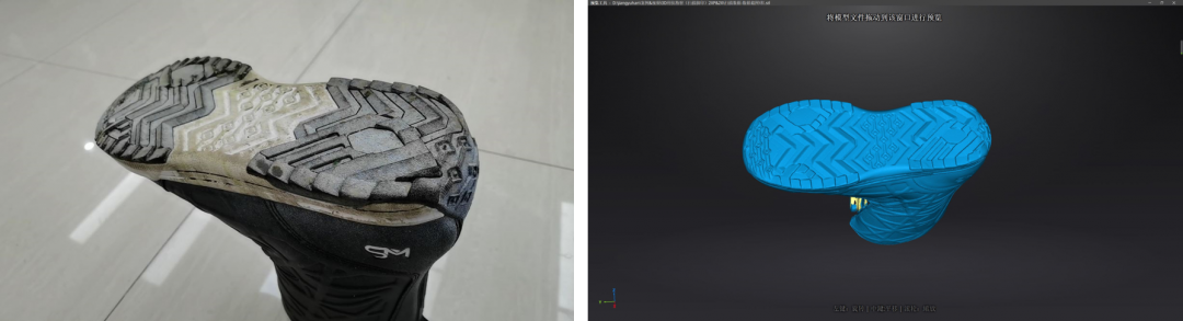 3D打印证物8.png
